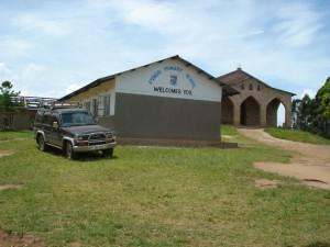 School 04 Kyengiri Primary School