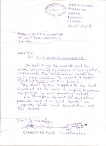 School 05 Matsya Primary School Letter